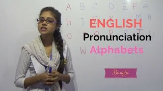 Correct Pronunciation of English Alphabets by TalentHut (Bangla tutorial)