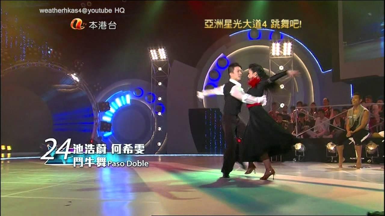 《亞洲星光大道4 跳舞吧!》第1集 王力恒 PK 池浩蔚,何希雯 - YouTube