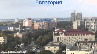 Гостиницы пансионаты Евпатории ул . Ленина видео фото(http://gezlev.com.ua/, 2012-10-02T15:01:11.000Z)