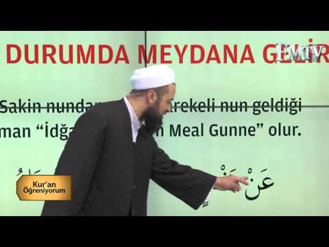 İdgamı Misleyn - Mehmet Akdemir Hoca ile Kuran Öğreniyorum 12.  Bölüm