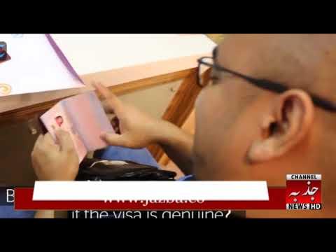 abu dhabi immigration rules report By Rana Rizwan
