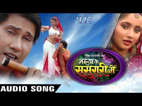 मज़ा बा भैया  Ke Sasurari Me   Bhaiya Ke Sasurari Me   Udit Narayan & Others   Bhojpuri  Song