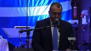 Ομιλία κ. Μιχάλη Χατζηπαντέλα (Εκδήλωση Παραλίμνι)