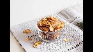 마늘칩만들기( How to make garlic chip)_ by handycook