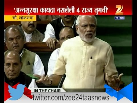 PM Narendra Modi Speech On Food Security Bill 3rd March 2016