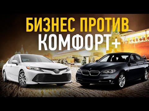 #Яндекстакси / Бизнес против К+ / Позитивный таксист