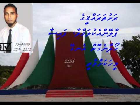 Vote Ahmed Shujau- 2mins
