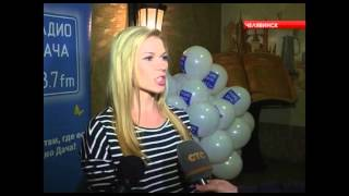 Радио Дача исполняет мечты (репортаж ОТВ)