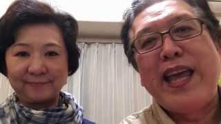 2015 11 14 土 萩原健太 能地祐子 夫婦出前dj 予告ビデオメッセージ