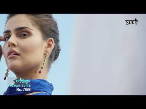 Soch Salwar Suits | Amaya Salwar Suits- CD 21008