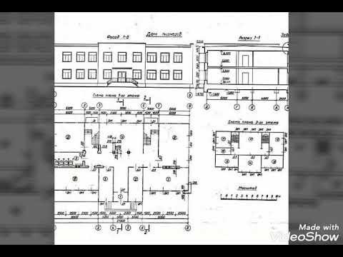 Начертательная геометрия Инженерная и компьютерная графика Инженерная графика (зубчатые передачи)