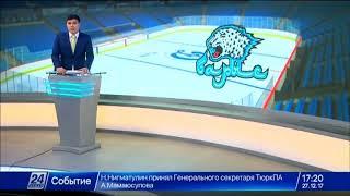 Дамир Рыспаев «Барыс» сапына қайта қосылды