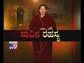`Savina Rahasya`: Was Jayalalithaa Pushed at Home Before She Was Admitted to Hospital?