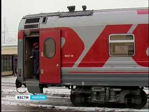 Билеты на поезд Петрозаводск-Йоэнсуу