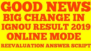 IGNOU BIG CHANGE IN IGNOU JUNE RESULT 2019 ONLINE MODE REEVALUATION NOTIFICATION MUST WATCH