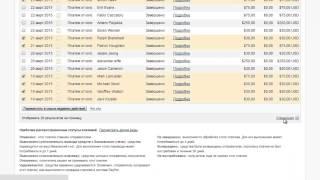 Qnits Clout Заработок в интернете от 200 долларов в день уделяя работе 30 минут