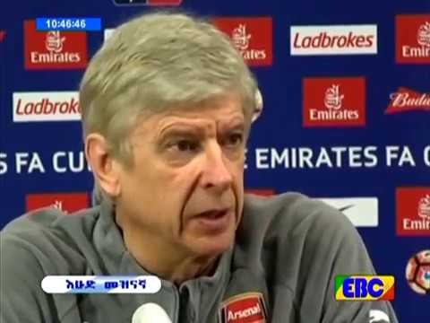 EBC Sunday Spoert-Arsene Wenger - biography & history