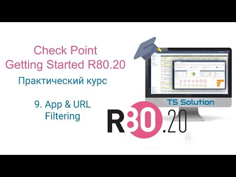 9  Check Point Getting Started R80 20  Application Control