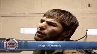 Задержание  дерзких чеченцев