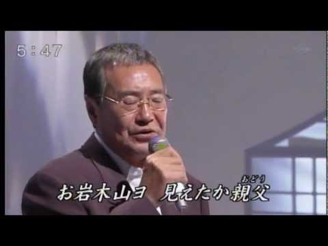 吉幾三 - 津軽平野