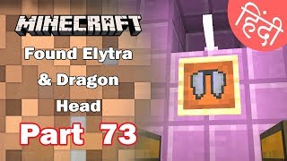 Part 73 - Found Elytra, Dragon Head & 2 End City Ship - Minecraft PE | in Hindi | BlackClue Gaming