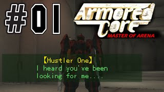 AC Master of Arena (blind) 01 : The hunt for Nine Ball