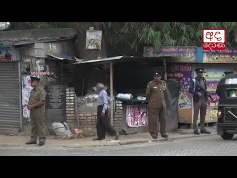 Curfew in Kandy administrative district during the night