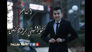 Sha3rata wlo