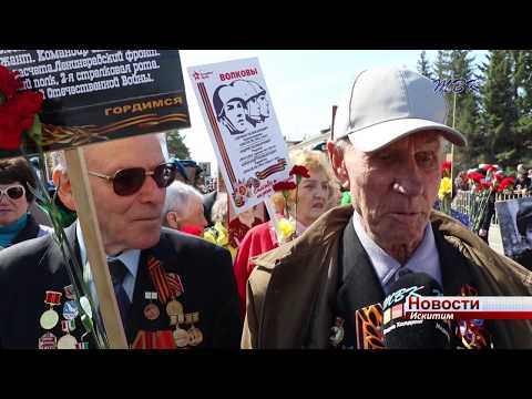 Только один участник ВОВ участвовал в празднике 9 мая на Комсомольской площади Искитима