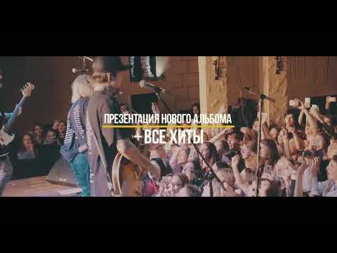Нервы в Петрозаводске - 9 ноября 2018
