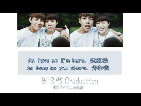 [繁中字] BTS- 95 graduation