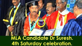 KGF VTV NEWS| MLA Candidate Suresh (a) Suri anna been awarded as Doctorate