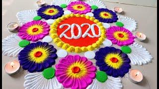 New Year rangoli designs 2020 Happy New Year Rangoli Designs for 2020 Beautiful new year rangoli