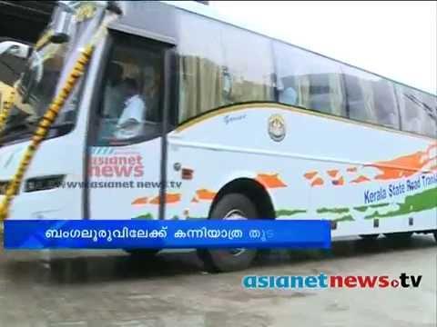 KSRTC Operated Volvo Two Multi Axle Buses From Thiruvananthapuram