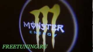 Monster проекция логотипа на авто  Freetuning.ru