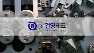 (주)건영테크-종합 스프링 제조 전문업체-압축 스프링