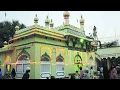 Ziarat e Dargah Hazrat Sarkaar Laubali(R.A.) , Kurnool Sharif, Andhra Pradesh