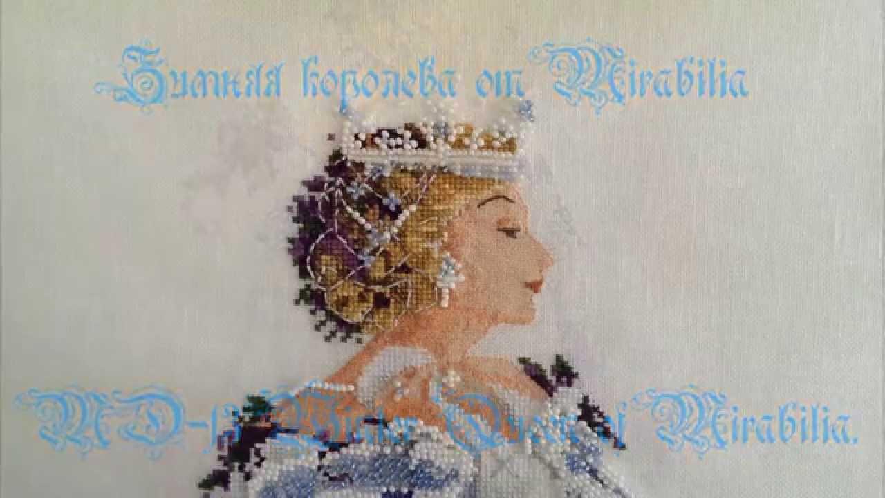 Королева зимы вышивка
