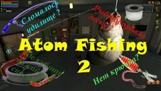 Atom Fishing 2: ~ Як зловити Трофейного Окуня ? ~
