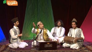 Eid Amad - EP.2 / عید آمد - قسمت دوم