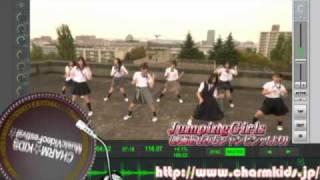 2011年4月17日(日)開催! 過去に制作されたチャームキッズ達のPVを公...