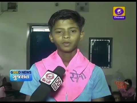 Child soldiers | GOOD NEWS GUJARAT
