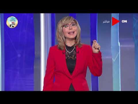 لميس الحديدي:  فيه دعم سياسي للمرأة كبير جداً والطريق اللي بدأته هدي شعراوي لسه طويل