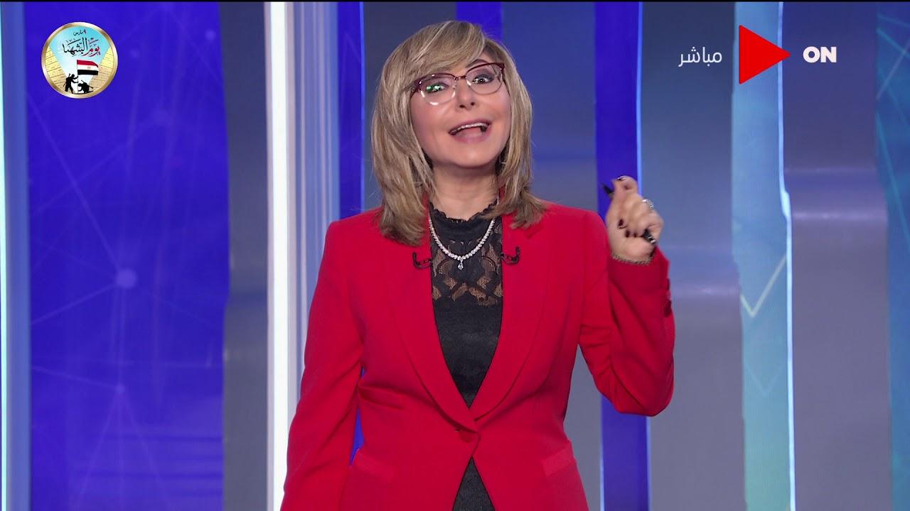لميس الحديدي:  فيه دعم سياسي للمرأة كبير جداً والطريق اللي بدأته هدي شعراوي لسه طويل  - نشر قبل 2 ساعة