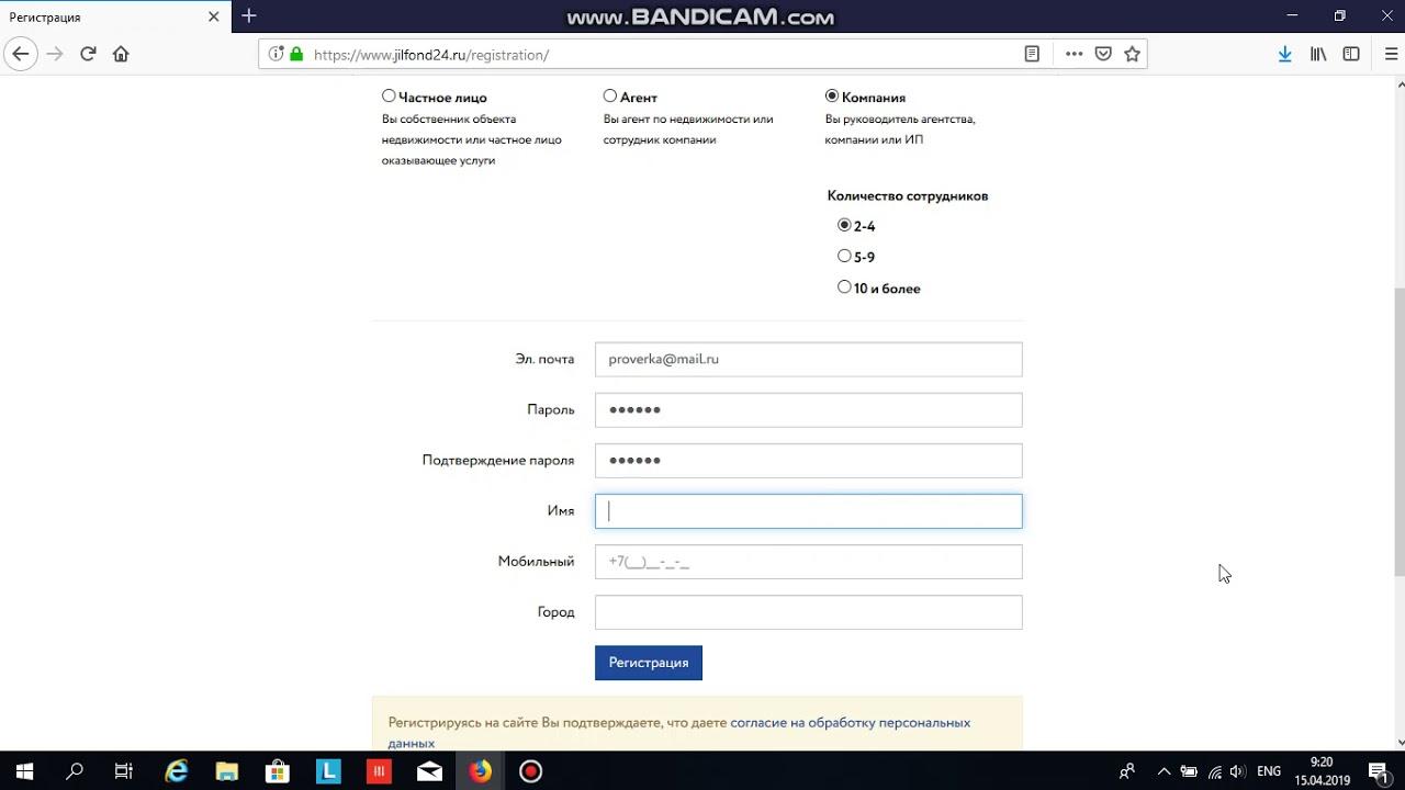 Фриланс регистрация аккаунтов специализация фриланса