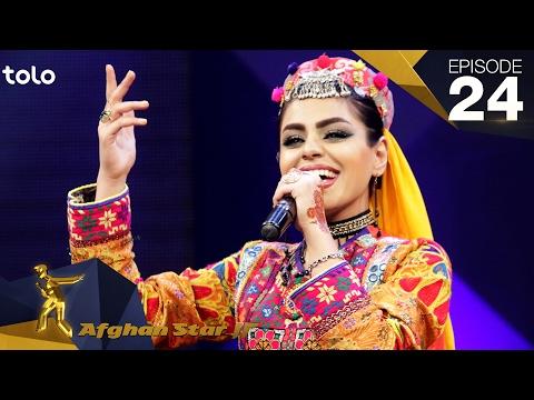 Afghan Star S12 - Episode 24 - Wild Card Show / فصل دوازدهم ستاره افغان - خوش چانس