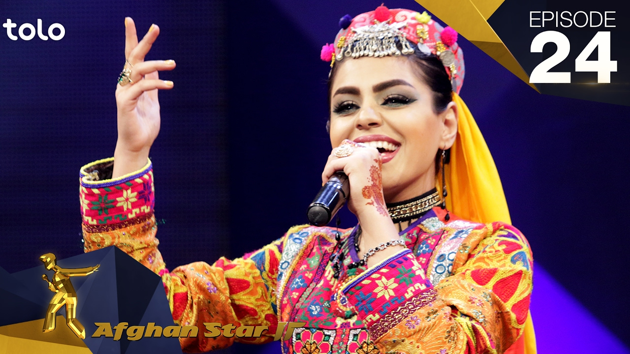 Afghan Star S12 - Episode 24 - Wild Card Show / ??? ??????? ????? ????? - ??? ????