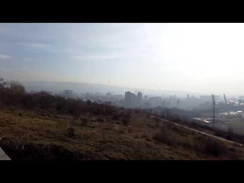 Panorama View Of Yerevan
