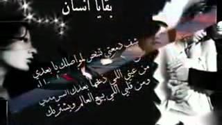 rami hanoon كتاب حياتي يا عين كليب حزين حسن اسمر