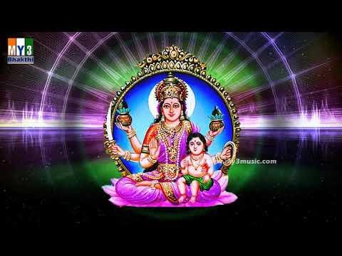 శ్రీలక్ష్మి స్తుతి - Non Stop 11 Times Lakshmi Devi Stotras - Goddess Lakshmi Devi Songs